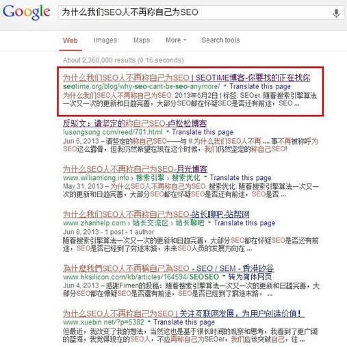 百度SEO与谷歌SEO的10大区别