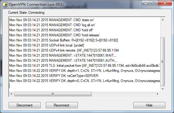 openvpn客户端配置